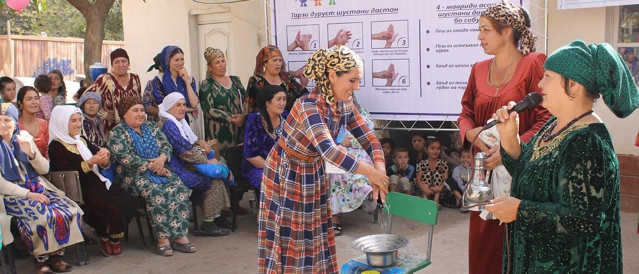 Each year, USAID celebrates Global Handwashing Day through community events that include demonstrations and role plays on hygiene, such as this one in Khuroson, Tajikistan.     Photo credit: USAID Central Asia - Tajikistan, Feed the Future Health and Nutrition Activity